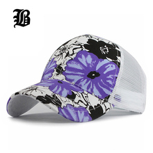 [FLB] Wholesale 2015 New Summer Fitted Baseball Caps For Men Snapback Caps Women Mesh Tree Leaf Breathable Casual Letters Hats(China)