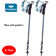 POINT BREAK two pieces  [Pioneer- new 11 series] 7075 aluminum Alloy Cane Adjustable Telescopic Cane Professional Walking Stick