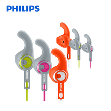 Philips SHQ1300 Original In-Ear Sports Earphone with 3 Earplugs Sets Fixed Clamp Noise Reduction for Music Phone Official Test