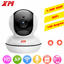 WiFi IP Camera Wireless 960P HD 1.3MP Mini CCTV Security Camera PAN & Tilt Roate Control by Mobile Phone Support Micro SD P2P(China)