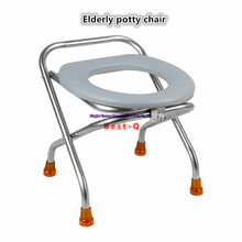 Free shipping Folding toilet old reinforcement pregnant women sit chair antiskid toilet chair stool toilet stool stainless steel