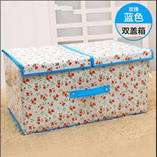 Home Waterproof and Dustproof Nonwoven Moth Double-covered Storage Box Foldable Storage Box Large Size 50*30*25