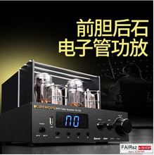 2017 new on market Optical fiber coaxial bluetooth HiFi Valve tube amplifier TH-102 6N12+6F1 100W*2