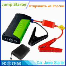 2017 Car Jump Starter 12V Starting Device Portable Power Bank Charger for Car Battery Booster Petrol Diesel Pack Starting Device