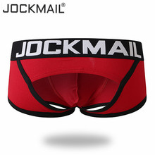 Buy JOCKMAIL Brand Brand U convex pouch G-strings Breathable Male Underwear Cotton Gay String Panties Sexy Jockstrap Men Thongs