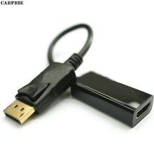 CARPRIE DP Displayport Male to HDMI Female Cable Converter Adapter for PC HP/DELL