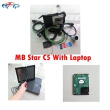 MB Star C5 HDD mb star c5 sd connect diagnostic tool with software V2017.05 latest version with nec laptop touch screen Computer