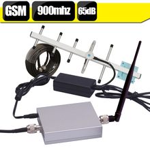 CE Certification 70dB Gain GSM 900mhz Cell Phone Signal Amplifier GSM 900 Mobile Cellular Booster Repeater GSM Yagi antenna Set