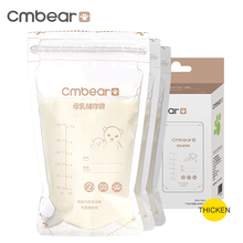 60PCS Cmbear Baby Food Storage Baby feeding Portable Breast Milk Storage Bags To Store mother Milk BPA free Milk Freezer Bags(China)