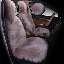 Front And Back Bean Paste Color Universal Car Seat Cover Furry Fluffy Thick Faux