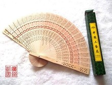Gift small household products mixed batch Sandalwood fan high grade wooden folding fan(China)