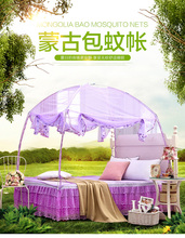 New Fine Mesh Mongolian Yurt Mosquito Net   Luxury Princess  Mosquito Net Double Bed Curtains Palace Sleeping  Three Door Bed