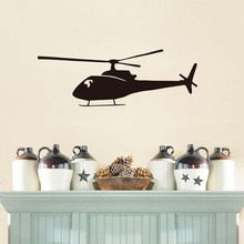 Black Printed Military Style Huge Helicopter Silhouette Wall Sticker Cool Home Livingroom Art Decor Special Vinyl Wall Decals