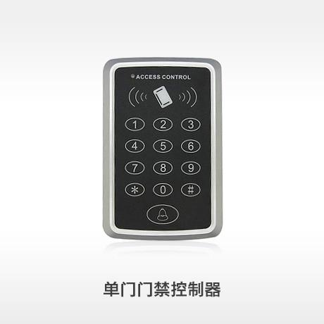 Id access control machine 90-degree one piece machine single door access control single door access controller access control<br><br>Aliexpress