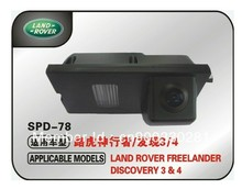 Car reversing Camera rearview security system camera for Land Rover Discovery 3 Range Rover Sport Freelander Freelander 2
