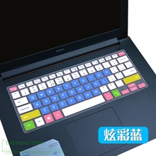 13.3'' Silicone laptop keyboard cover skin For Dell Inspiron Inspiron13 5368 7368 7378 5568 13-5368 Latitude 3379(China)