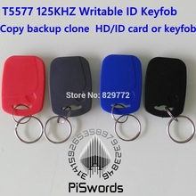 T5577 RFID key tag blank 125 kHz RFID key tag ID card Readable Writable Rewrite for copy clone backup id card