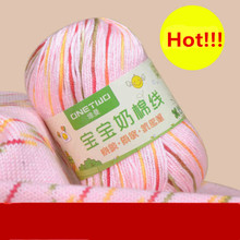 10pcs 50g/Ball Baby Wool Yarn Milk Cotton Line In The Rough Handmade Baby Silk Protein Silk For Hand Knitting crocheting Wool(China)