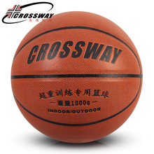 CROSSWAY Basketball Wear Resistant Overweight Teaching Ball Size7 Advanced PU Indoor Outdoor Training Basketball With Free Gift(China)