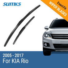 "SUMKS Wiper Blades for KIA Rio 22""& 16"" /26""& 16"" Fit hook Arms 2005 to 2017(China)"