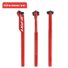 Buy Ullicyc Road Bicycle Mtb Seatpost Carbon fiber Seat Post Cycling Mountain Bike Carbon Seatpost Offset 27.2 30.8 31.6 Seat Tube for $24.64 in AliExpress store
