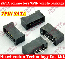 100pcs/lot SATA connectors 7PIN whole package with harpoons locate misplaced SATA socket