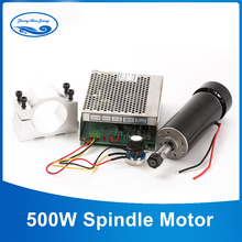 0.5kw Air cooled spindle ER11 Chuck CNC 500W Spindle Motor + 52mm clamps  + Power Supply Speed Controller For DIY CNC