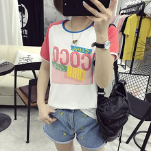 New 2017 Summer fashion women Short sleeve New Design Short Sleeve T Shirt Coco Fashion Ladies Loose Tops Tee-shirt