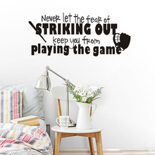 Never Let The Fear Of Striking Out Encouraging Quote Wall Sticker For Kids Room Wall Decor Vinyl Decal Poster Home Decoration(China)