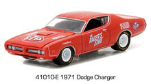 Green Light 1:64 STP - 1971 Dodge Charger boutique alloy car toys for children kids toys Model original box(China)