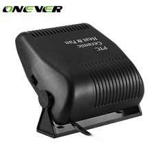 Onever 2 In 1 Auto Car Heater Heating Defroster 12V 150W with Swing-out Handle Hot Cool Fan Windscreen Window Demisterr(China)