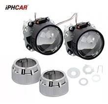 2pcs 2.5inch bi-xenon hid Projector lens with shrouds H1 H4 H7 motorcycle car hid projector lens headlight Headlamp
