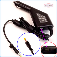 Laptop Car DC Adapter Charger Power Supply + USB Port for HP Pavilion DV5100 DV5200 DV6000 DV8000 DV8100 DV8200