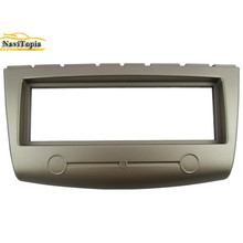 NAVITOPIA Car Radio Fascia for Proton Gen II 2006-2010 1DIN (Golden) AutoStereo Panel kit CD Trim Installation Top Car Detector(China)