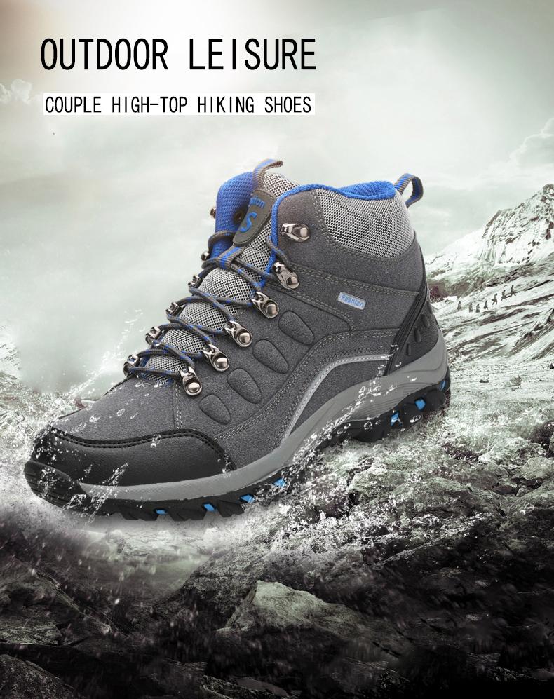 BD-3338 men Outdoor hiking shoes women (2)
