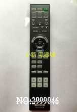 REPLACEMENT Original RM-PJVW85J AV power amplifier remote control FIT For SONY VPL-VW90ES RM-PJVW60 1pcs(China)