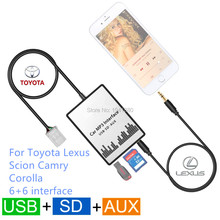 USB SD AUX Car Mp3 music Adapter CD Changer For Toyota/Lexus/Scion/Camry/Corolla 12p Interface