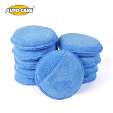 "Auto Care 10-Pack 5"" Diameter Soft Microfiber Car Wax Applicator Pads Polishing Sponges with pocket for apply and remove wax"