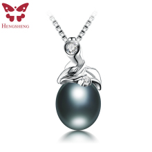HENGSHENG Rearl Natural Freshwater Black Pearl Pendant&Necklace For Women,Fashion Jewelry Zircon Pendant,925 Silver Pendant