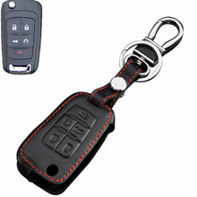 Black Color Car Genuine Leather Bag Remote Control Car Keychain Key Cover Case For Buick LaCrosse GL8 5Buttons Flip Key L715