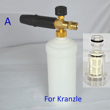 Snow soap Lance/ Foam Generator/ High Pressure Soap Nozzle & Water Filter for Kranzle M22 Thread Connection High Pressure Washer