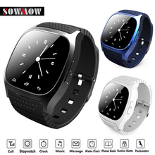 SOWMOW Smart Bluetooth Wrist Watch Smartwatch M26 Music Player Pedometer Handsfree Wristwatch for Android IOS Mobile Phone(China)