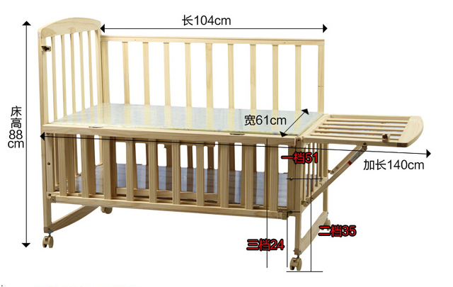 Multi Functional 3 Levels Adjule Portable Baby Cribs Wooden Rocking Bed Children Beds