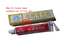 1pcs*60g Silicone thermal grease LED heat resistant grease will curing silicone rubber insulation sealant(China)