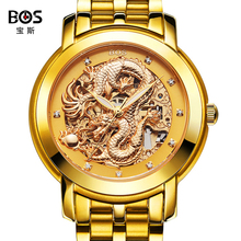 BOS brand watches men fashion casual skeleton wristwatches Chinese dragon automatic wind mechanical watch gold steel band