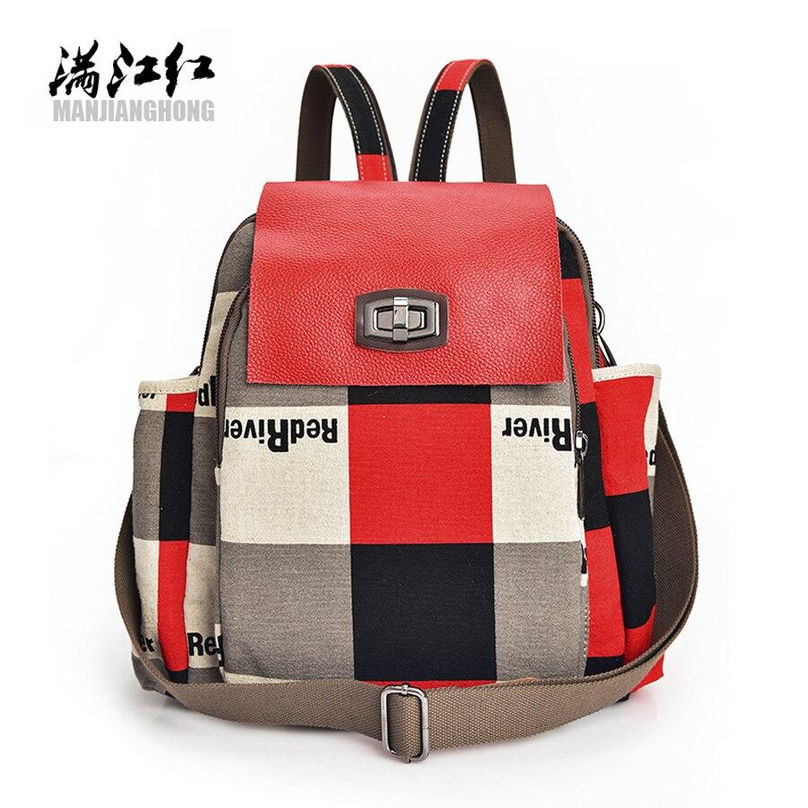 Fashion Women Backpack College Style Good Quality School Backpacks Teenage Girls Women Cavans + Genuine Leather Backpack Mochila<br>