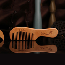 Anti-static Head Sandalwood Wooden Combs Popular Natural Health Care Hair Comb Hairbrush With Handle Massager P20