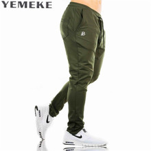 YEMEKE Pants Casual Sweatpants Solid Fashion high street Trousers Pants Men Joggers oversize brand high quality plaid pants(China)