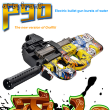 Abbyfrank Graffiti Edition P90 Electric Toy Gun Paintball Live CS Assault Snipe Weapon Soft Water Bullet Bursts Gun Outdoors Toy