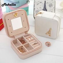 MAKALLIA Creative Jewelry Box Mini PU Leather Casket for Jewelry Travel Case Best Birthday Gift Ring Earrings Necklace Storage